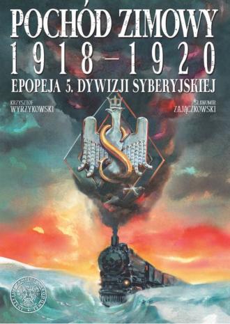 Pochód zimowy 1918-1920. Epopeja - okładka książki