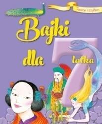 Rosnę i czytam Bajki dla 7-latka - okładka książki