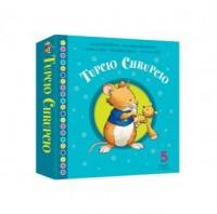 Box Tupcio Chrupcio - okładka książki