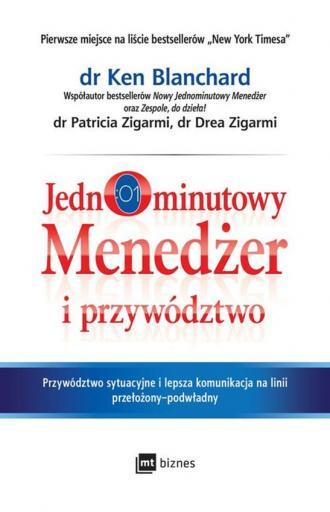 Jednominutowy menedżer i przywództwo - okładka książki
