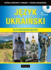 Język ukraiński dla początkujących. Podręcznik + słownik - okładka podręcznika