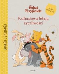 Kubusiowa lekcja życzliwości - okładka książki