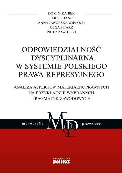 Odpowiedzialność dyscyplinarna - okładka książki