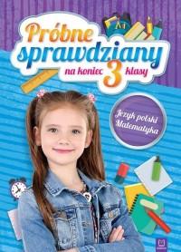 Próbne sprawdziany na koniec 3 klasy Język polski, matematyka - okładka podręcznika
