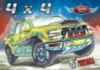Turbo Moto 4x4 - okładka książki
