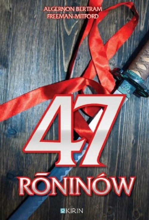 47 roninów - okładka książki