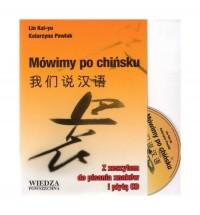 Mówimy po chińsku z zeszytem do pisania znaków - okładka podręcznika