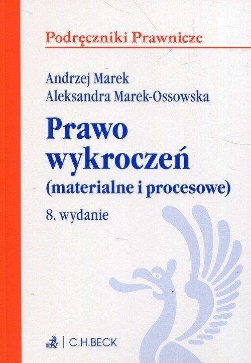 Prawo wykroczeń materialne i procesowe. - okładka książki