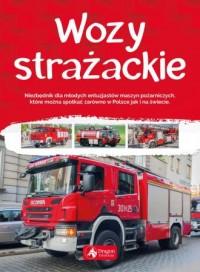 Wozy strażackie - okładka książki