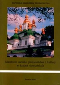 Klasztorne ośrodki piśmiennictwa i kultury w krajach słowiańskich - okładka książki