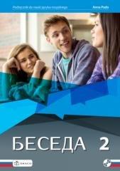 Beseda 2 podręcznik (+ CD) - okładka podręcznika