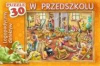 Logopedyczny detektyw w przedszkolu - zdjęcie zabawki, gry
