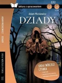 Dziady. Adam Mickiewicz. Lektura - okładka podręcznika