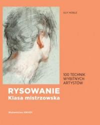 Rysowanie Klasa mistrzowska. 100 - okładka książki