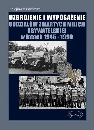 Uzbrojenie i wyposażenie oddziałów - okładka książki