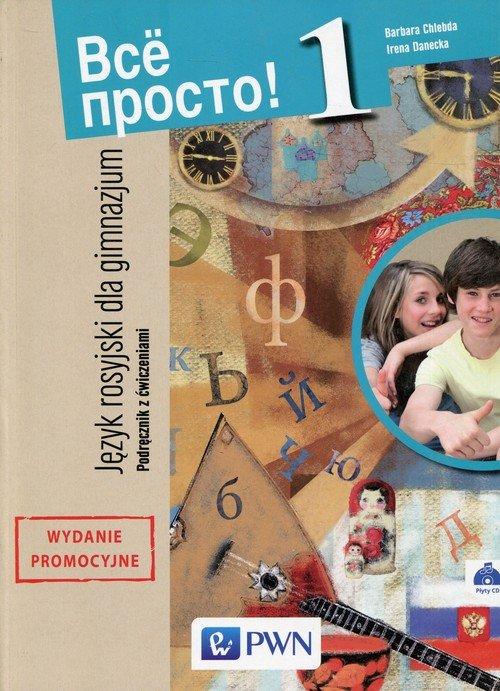 Wsio prosto! 1. Gimnazjum. Język - okładka podręcznika