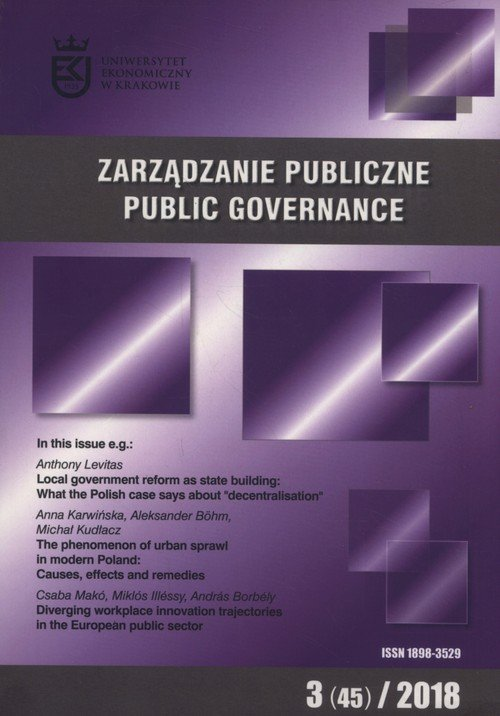 Zarządzanie Publiczne 3 (45) / - okładka książki