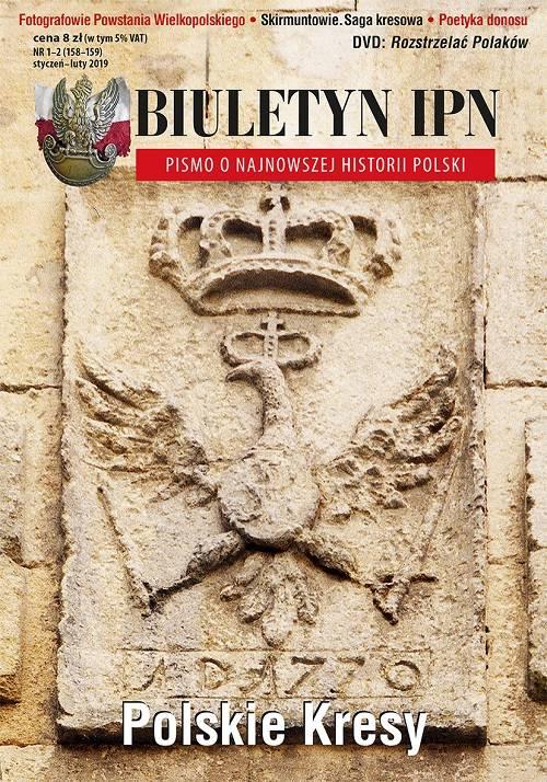 Biuletyn IPN nr 158-159 (1-2) / - okładka książki