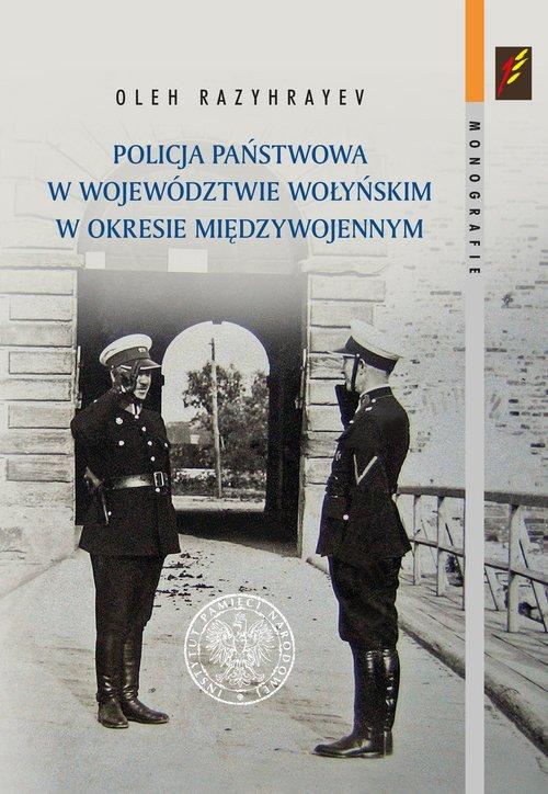 Policja Państwowa w województwie - okładka książki