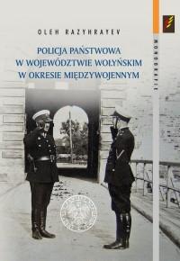 Policja Państwowa w województwie wołyńskim w okresie międzywojennym. Seria: Monografie - okładka książki