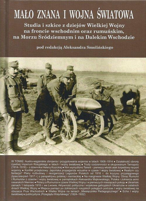 Mało znana I wojna światowa. Tom - okładka książki