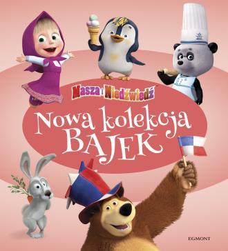 Masza i Niedźwiedź. Nowa kolekcja - okładka książki