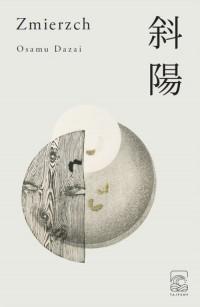 Zmierzch - okładka książki