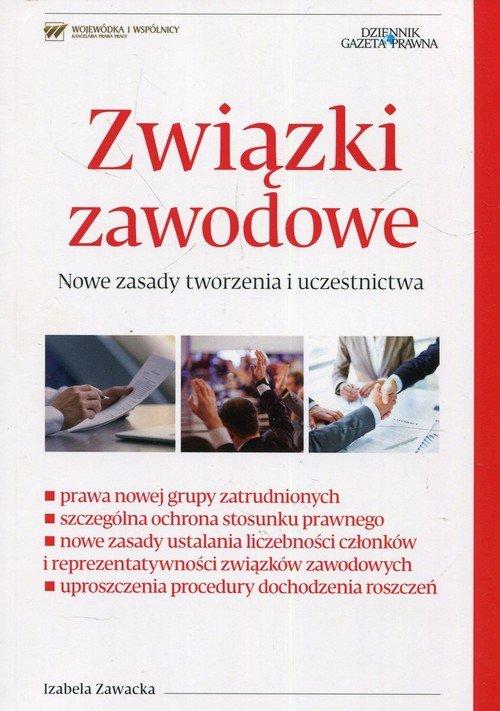 Związki zawodowe. Nowe zasady tworzenia - okładka książki