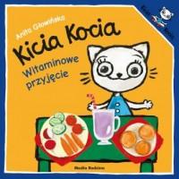 Kicia Kocia Witaminowe przyjęcie - okładka książki