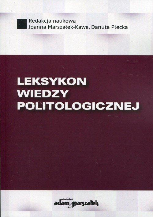 Leksykon wiedzy politologicznej - okładka książki