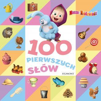 Masza i Niedźwiedź. 100 pierwszych - okładka książki