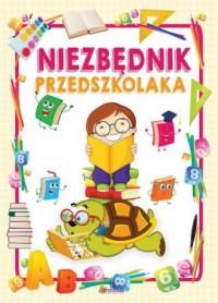 Niezbędnik przedszkolaka - okładka podręcznika