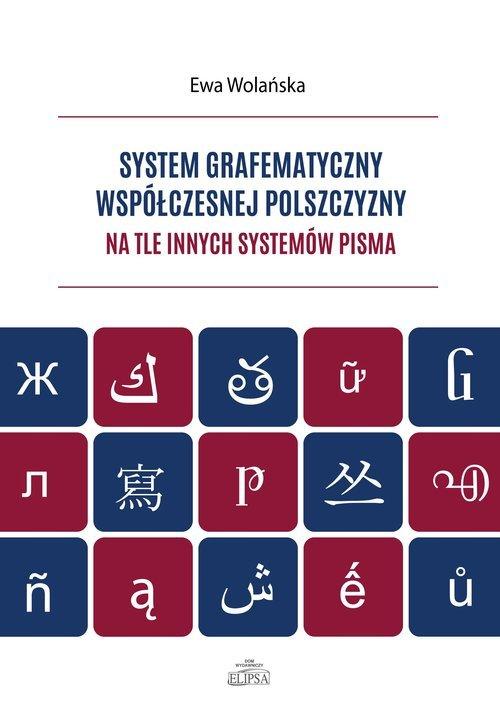 System grafematyczny współczesnej - okładka książki