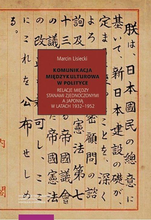 Komunikacja międzykulturowa w polityce - okładka książki