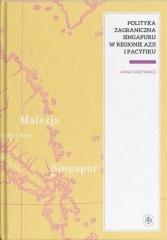Polityka zagraniczna Singapuru - okładka książki
