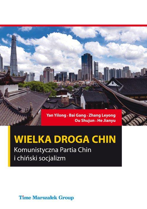 Wielka droga Chin. Komunistyczna - okładka książki