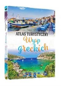 Atlas turystyczny wysp greckich - okładka książki
