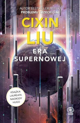 Era supernowej - okładka książki