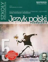 Język polski. Klasa 5. LO. Odkrywamy... - okładka podręcznika