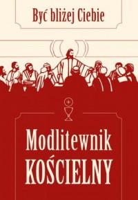 Modlitewnik Kościelny - okładka książki