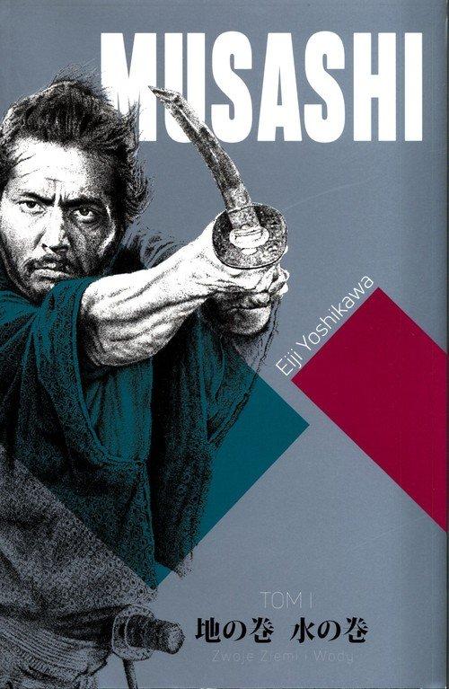 Musashi. Tom 1. Zwoje Wiatru i - okładka książki
