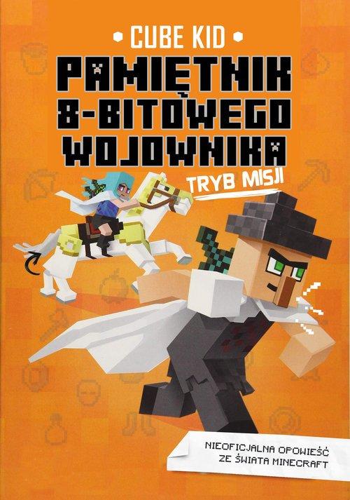 Pamiętnik 8-bitowego wojownika. - okładka książki