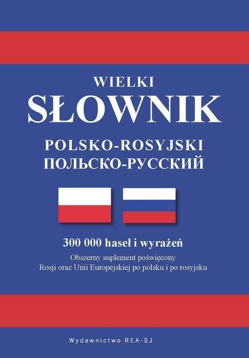 Wielki słownik polsko-rosyjski - okładka książki