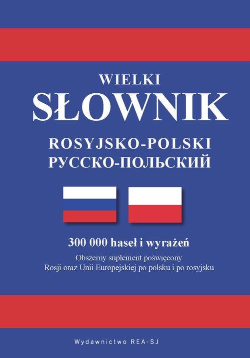 Wielki słownik rosyjsko-polski - okładka książki