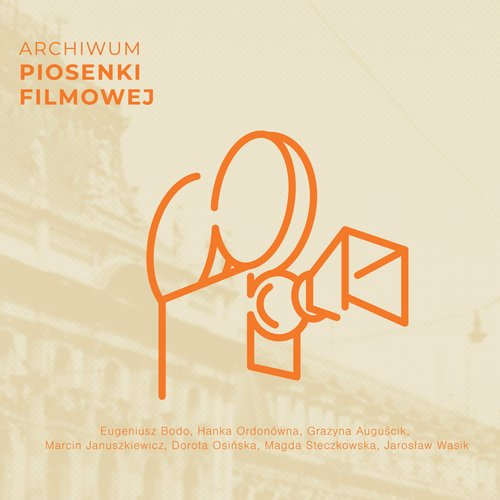 Archiwum piosenki filmowej - okładka płyty