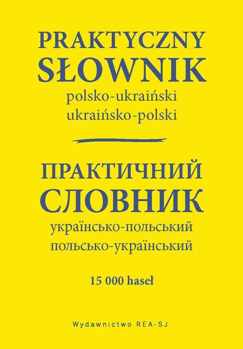 Praktyczny słownik polsko-ukraiński, - okładka książki