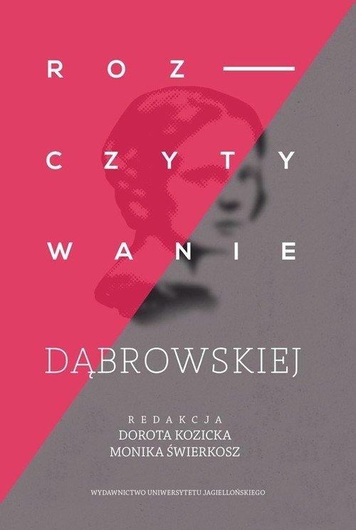 Rozczytywanie Dąbrowskiej - okładka książki