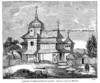 Cerkiew w Mikołajowie - zdjęcie reprintu, mapy