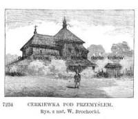 Cerkiewka pod Przemyślem - zdjęcie reprintu, mapy