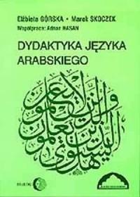 Dydaktyka języka arabskiego (+ kaseta magnetofonowa) - okładka książki